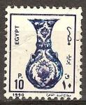Sellos de Africa - Egipto -  Diseños: Florero.