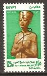 Sellos del Mundo : Africa : Egipto : Tutankamón,estatua de madera.