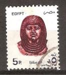 Sellos del Mundo : Africa : Egipto :  Busto de Tai Bistarat .