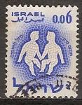 Sellos del Mundo : Asia : Israel : Signos del zodíaco(Géminis).