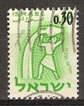 Sellos del Mundo : Asia : Israel : Signos del zodíaco(Acuario).