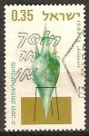Sellos del Mundo : Asia : Israel : Año Nuevo Judío.Romana de vidrio del museo Haaretz.