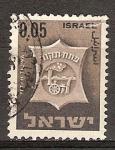 Sellos del Mundo : Asia : Israel : Las armas de la ciudad de Petah Tikva.