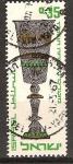 Sellos del Mundo : Asia : Israel : Año Nuevo judío. Religiosos objetos ceremoniales. Kidush taza