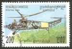 Sellos de Asia - Camboya -  Avión