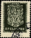Sellos de Europa - Bulgaria -  Arte popular, bajo relieve monasterio de Rilo. 1953.