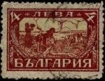 Sellos del Mundo : Europa : Bulgaria : Campesinos cosechando. 1925.