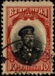 Sellos de Europa - Bulgaria -  Rey Ferdinand. 1911.