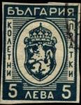 Stamps Bulgaria -  Timbre pour colis-postaux con escudo búlgaro. 1944.