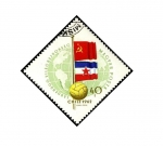 Stamps of the world : Hungary :  Mundial futbol Chile 1962 banderas de Rusia y Yugoslavia.