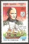 Sellos del Mundo : Asia : Camboya : Charles Darwin