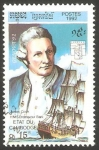 Stamps : Asia : Cambodia :  James Cook