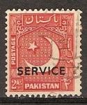 Sellos de Asia - Pakistán -  Estrella y la Media Luna, en 1948, pero con la luna creciente que apunta a la izquierda.