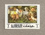 Sellos de Asia - Emiratos Árabes Unidos -  Entrando en el arca