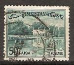 Sellos del Mundo : Asia : Pakistán : Shalimar Gardens, de Lahore