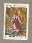 Stamps United Arab Emirates -  Agonia de Cristo en el huerto de Getsemaní