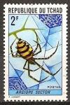 Sellos del Mundo : Africa : Chad : Araña.-Argiope sector.
