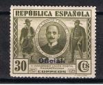 Stamps Spain -  Edifil  624  III Congreso de la Unión Postal Panamericana. Oficial.