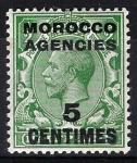 Sellos del Mundo : Europa : Reino_Unido : Jorge V, colonias (Marruecos)
