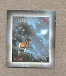 Sellos de Europa - Austria -  Signos del zodíaco:Aries
