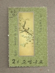 Stamps Asia - North Korea -  Pinturas coreanas