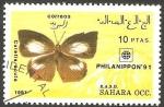 Stamps Morocco -  Mariposa curetis acuta