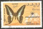 Stamps Morocco -  Mariposa grafium sarpedon