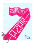 Stamps Poland -  P Z P R