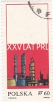 Stamps of the world : Poland :  XXV LAT PRL