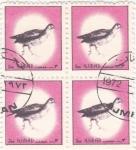 Stamps United Arab Emirates -  aves -Ajman