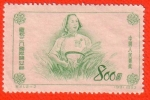 Stamps : Asia : China :