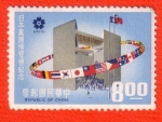 Stamps : Asia : Taiwan :  Expo 70