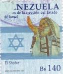 Stamps Venezuela -  50 años de la creación del Estado de Israel- El Shofar