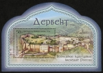 Sellos de Europa - Rusia -  RUSIA - Ciudadela, ciudad vieja y fortaleza de Derbent