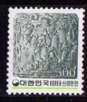 Sellos del Mundo : Asia : Corea_del_sur : Ilustración