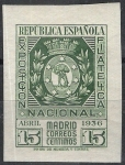 Sellos del Mundo : Europa : España : 728 Exposición filatélica de Madrid.