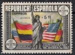 Sellos del Mundo : Europa : España : 765 Aniversario de la Constitución de los EEUU. ( Habilitado.)