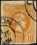 Stamps Greece -  Cabeza de Mercurio. 1889.