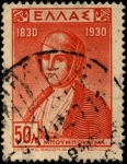 Sellos de Europa - Grecia -  Centenario de la independencia de Grecia. Lascarina Bouboulina. 1930.