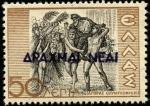 Stamps Europe - Greece -  Historia, Diagoras de Rhodes (boxeador) vencedor de los juegos olímpicos. 1937.