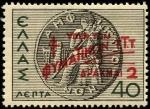 Sellos de Europa - Grecia -  Historia, moneda de la Union Amphictionique. 1937.