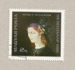 Stamps Hungary -  Tranquilidad