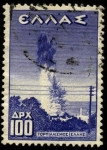 Stamps Europe - Greece -  Hundimiento del crucero griego Helle. 1940.