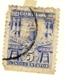 Sellos de America - México -  Edicion 1896