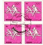 Sellos de Asia - Bahrein -  J.J.O.O. MUNICH-72 carrera de obstaculos