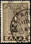 Stamps Greece -  Retorno de las islas del Dodecaneso. Antiguo coloso de Rhodas. 1947.