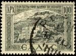 Sellos de Europa - Grecia -  Retorno de las islas del Dodecaneso. Vista de Patmos. 1947.