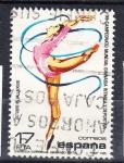 Sellos de Europa - España -  E2811 Gimnasia (476)