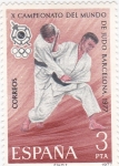 Sellos de Europa - España -  x campeonato del mundo de judo Barcerlona 1977