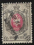 Stamps Europe - Russia -  Arms